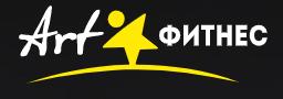 """Бесплатное пробное занятие (0 руб), абонементы от 46 руб/15 занятий в клубе """"Art-фитнес"""""""